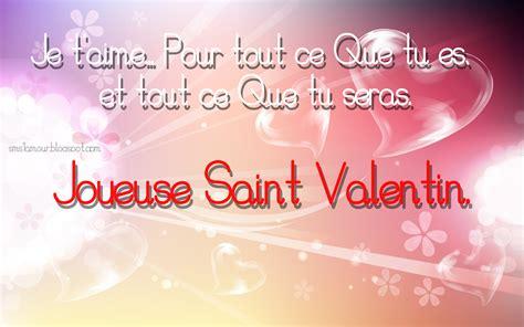 message de valentin message de valentin a amoureux sedgu