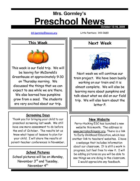 october preschool newsletter template 10 best images of templates newsletter preschool october