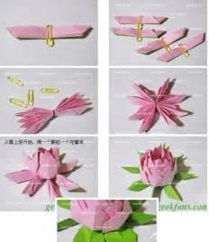手工折纸莲花图解