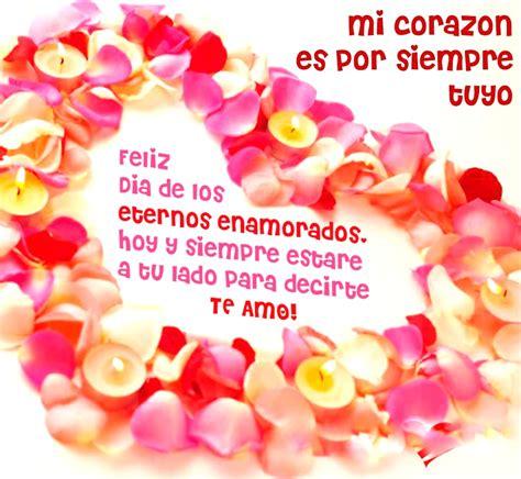 imagenes para el dia del amor y la amistad imagenes para el dia del amor con frases romanticas
