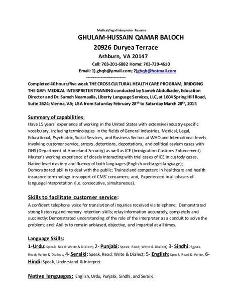 sign language interpreter resume best resume collection