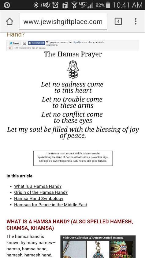 hamsa prayer hamsa prayer
