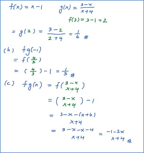Composite Functions Worksheet With Answers by Composite Function Exle 2 Spm Additional Mathematics