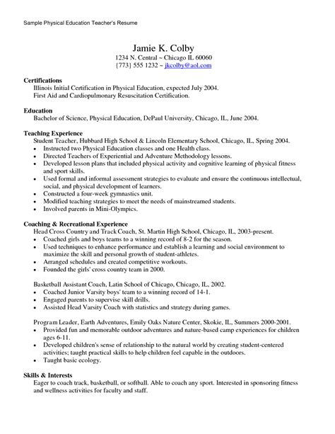special education resume sles sle resume higher education administration education in