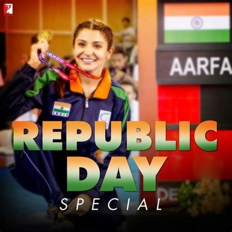 day song mp3 bekhauff mp3 song republic day special songs on