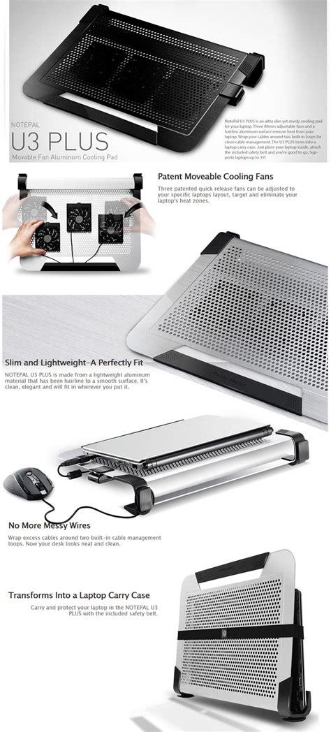 Cooler Master Notepal U2 Plus Movable Fan Aluminium Cooling Pa cooler master notepal u3 plus silver movable fan aluminium cooling pad fits up ebay