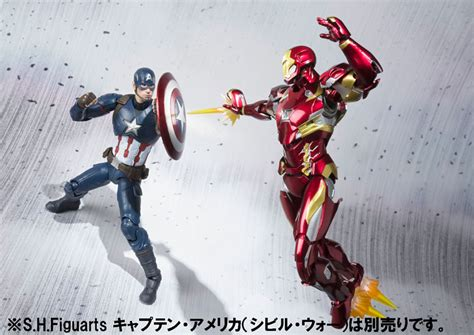Shf Ant Ant Civil War Ori amiami character hobby shop s h figuarts iron