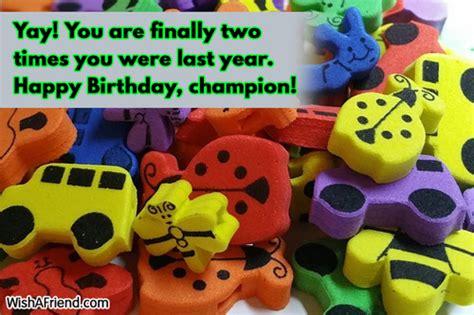 Happy Birthday Wishes For My 2 Year 2nd Birthday Wishes