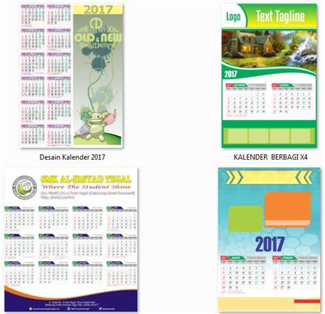 desain kalender cdr download undangan gratis desain undangan pernikahan