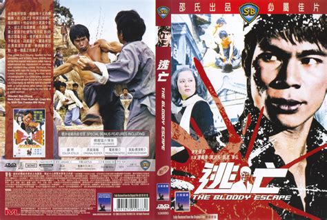 The Blood Brothers Shaw Brothers Rc 3 Dvd Chang Cheh Kaufen Filmundo Boxer From Shantung Photos Boxer From Shantung Images Ravepad The Place To About
