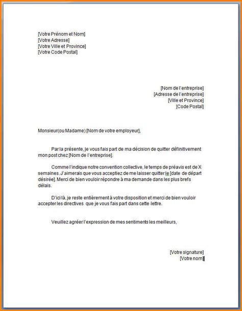 Exemple De Lettre De Motivation Format Pdf 10 Exemple Lettre De Motivation Demande D Emploi Format