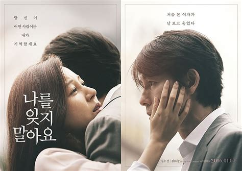 film movie tersedih don t forget me trailer is heart crushing couch kimchi