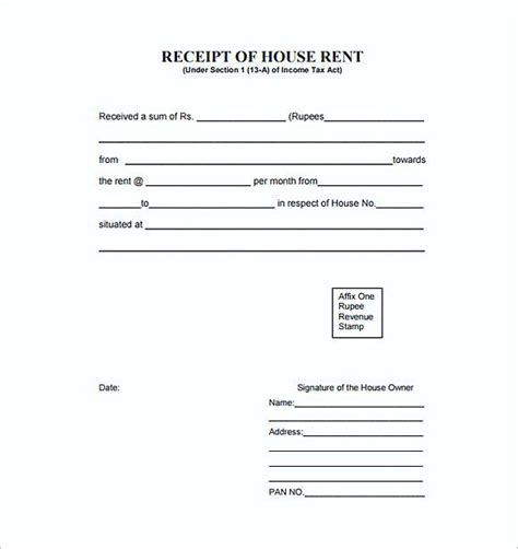 house rent receipt pdf free rent invoice template