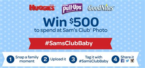 Good Sam Club Monthly Giveaway - why we love buying baby products from sam s club and a samsclubbaby twitter party