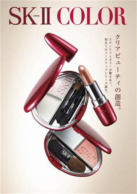 Terlaris Skii Sk2 Sk Ii Treatment Advance Protect Powder sk2 makeup 4k wallpapers