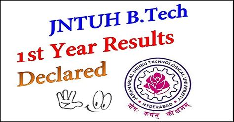 Jntuh Mba 2016 Results Date by Jntuh B Tech 1st Year Results For R13 R09 R07 R05