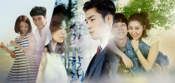 film drama korea only love video updated cast added teaser trailers and images for
