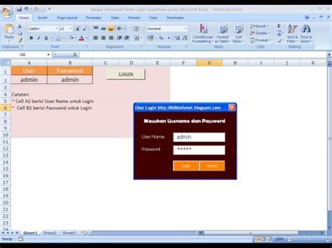 cara membuat form login di excel 2007 belajar membuat form login sederhana pada microsoft excel