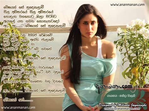 download mp3 gratis nila sari nandha en nila songs download site comply gq