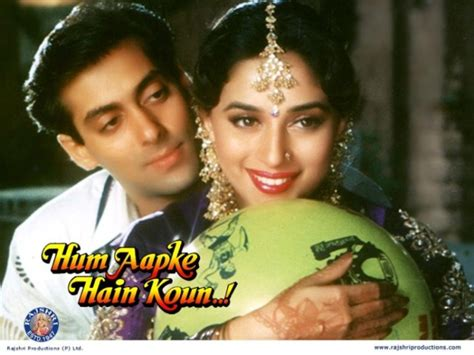 hum apke hai kaun salman and sooraj celebrated 20 years of hum aapke hain koun