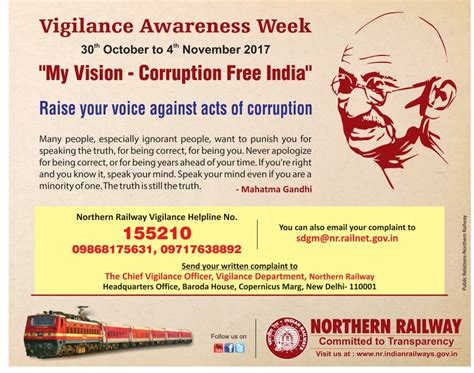 My Vision Of Corruption Free India Essay by My Vision Corruption Free India Vigilance Awareness Week Ad Advert Gallery