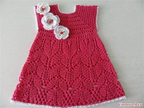 como tejer a crochet vestido para nia 12 youtube como hacer un vestido a crochet para ni 241 as crochet