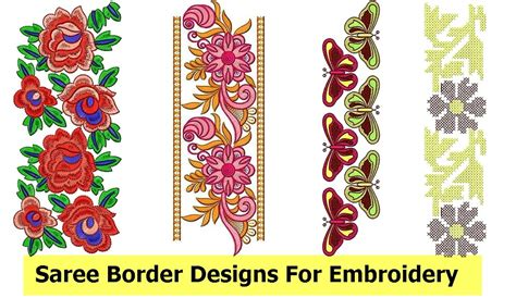 Embroidery Design For Saree Border | saree border designs for embroidery machines for may 2018