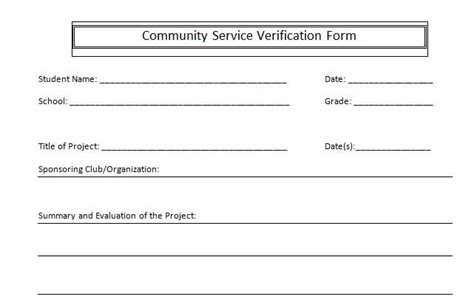 Community Service Verification Form Superfoster Free Community Service Form Template