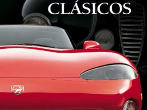 libro coches cars busca los cinco libros de autos de colecci 243 n atraccion360