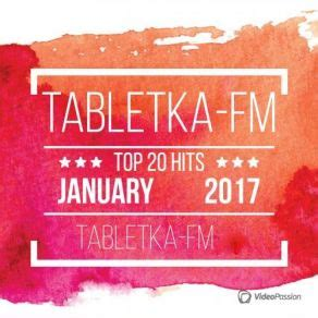 va beautiful vocal trance web 2017 sfh release tabletka fm top 20 radio hits january 2017 progressive