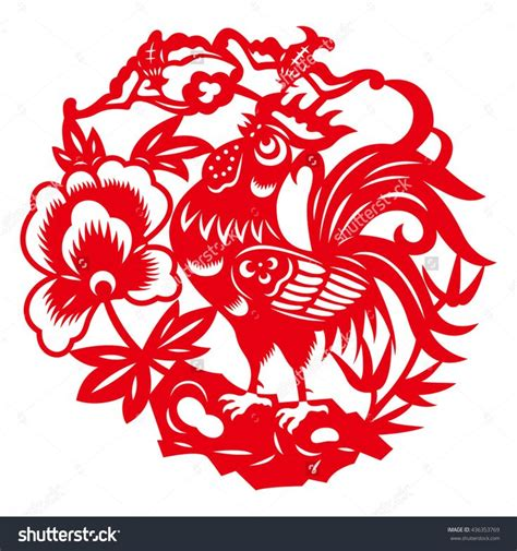 wholesale new year paper cutting 17 best images about new year on