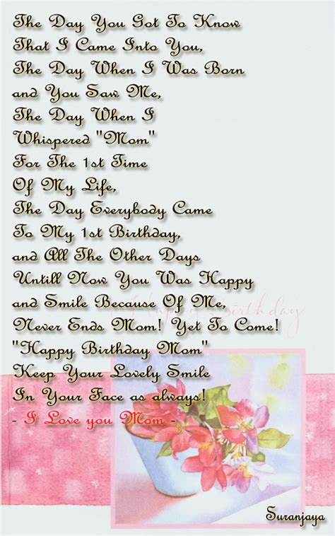Birthday Pics And Quotes Happy Birthday Son Quotes Quotesgram