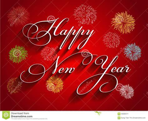 mooi tekst gelukkig nieuwjaar 2016 met vuurwerk vector