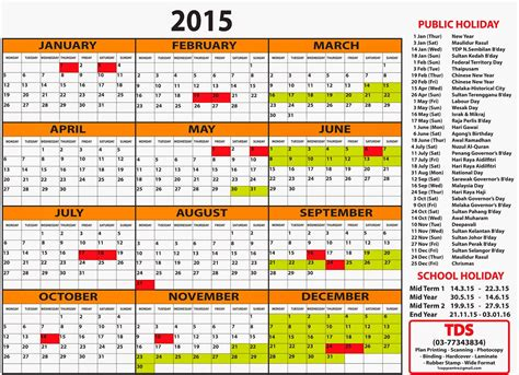 2015 Year Planner Printable Malaysia | search results for calendar 2015 public holiday malaysia