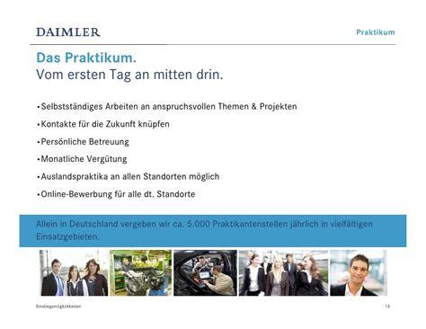 Bewerbung Bei Daimler Einreichen Einstiegsm 246 Glichkeiten Bei Daimler