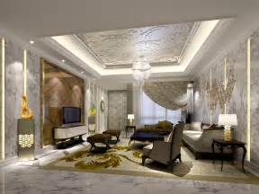Modern Drawing Room Decoration