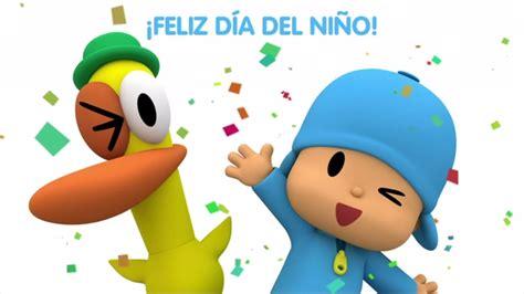 imagenes de feliz dia del kpop pocoy 243 celebra el d 237 a del ni 241 o youtube
