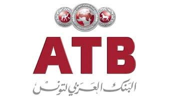 atb b 233 n 233 fice de 57 6 mdt en 2015 et un dividende de