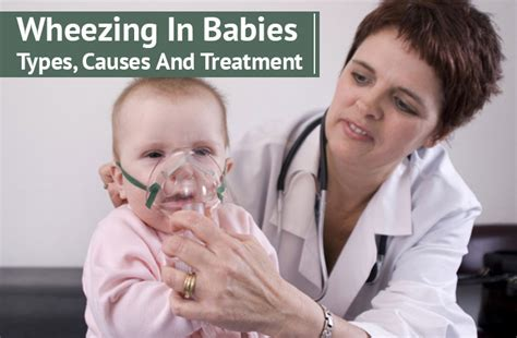 wheezing and 웃 유baby wheezing types ᐂ causes causes and treatment ga52