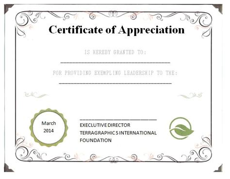 template for a certificate of appreciation leadership certificate of appreciation template