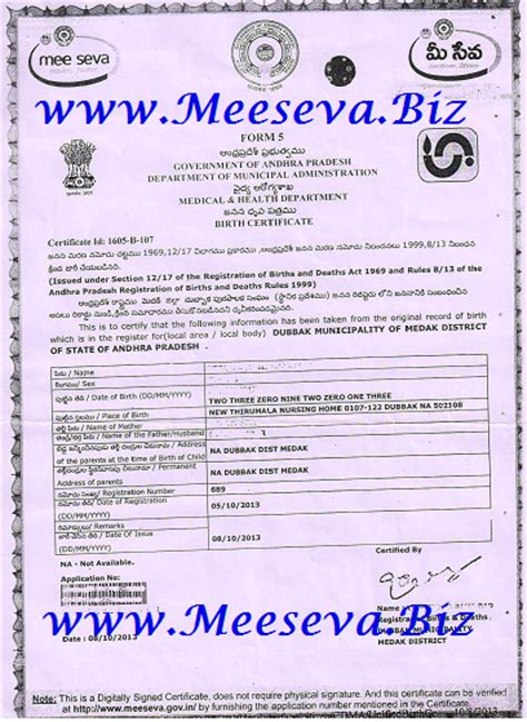 Date Of Birth Record Date Of Birth Certificate Chennai