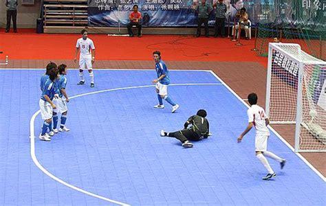 Interlock Floring Futsal interlock flooring futsal floor matttroy