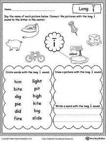 long i sound worksheet myteachingstation com