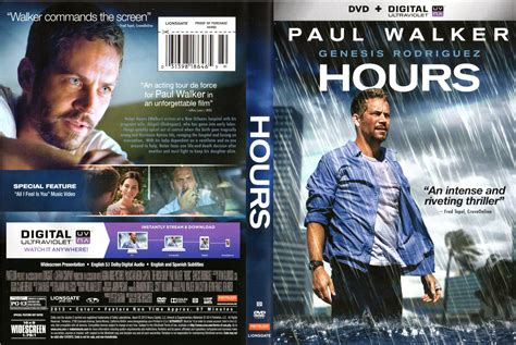 film hours hours dvd cover 2013 r1