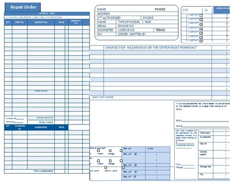 16 Popular Auto Repair Invoice Templates Demplates Auto Repair Template