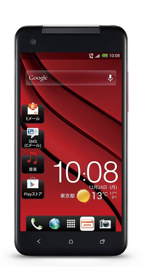 Hp Htc J Butterfly htc unveils the htc j butterfly for japan featuring a 5
