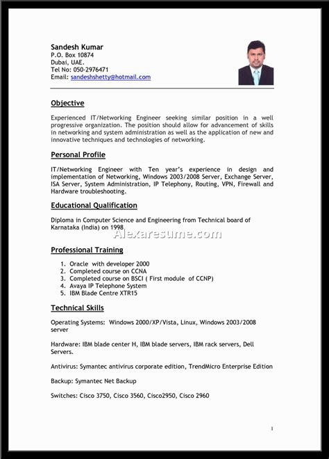 resume format for best resume format it resume cover letter sle