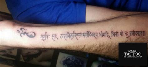 gayatri mantra tattoo design mantra tattoos sanskrit mantra designs sanskrit