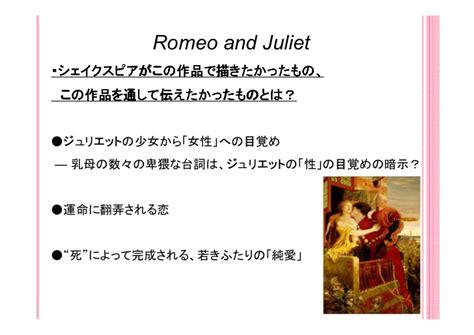 theme of gender in romeo and juliet 86akademeia literature romeo and juliet