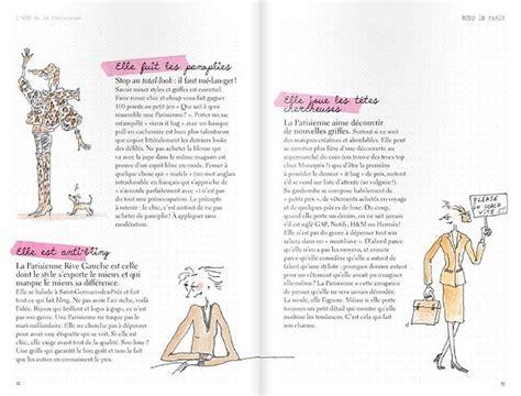 libro parisian chic a style in 232 s de la fressange nine d urso paperblog